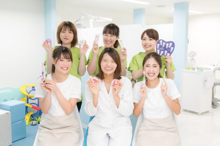京都市右京区西院の矯正歯科・インビザライン いろは歯科西院のスタッフ