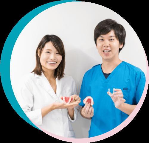 京都市右京区西院の矯正歯科 いろは歯科西院のドクター二人