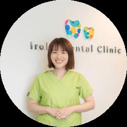 京都市右京区西院の矯正歯科 いろは歯科西院の歯科衛生士